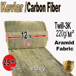 Tissu Fibre Kevlar-carbone 12 Po X 25 Pi- Jaune-noir Sergé Tissé-3k / 200g / M2